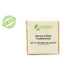 Savon d'alep Traditionnel 20% Lauralep 200g