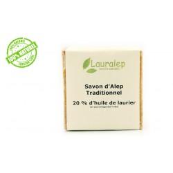 savon d'alep nancy
